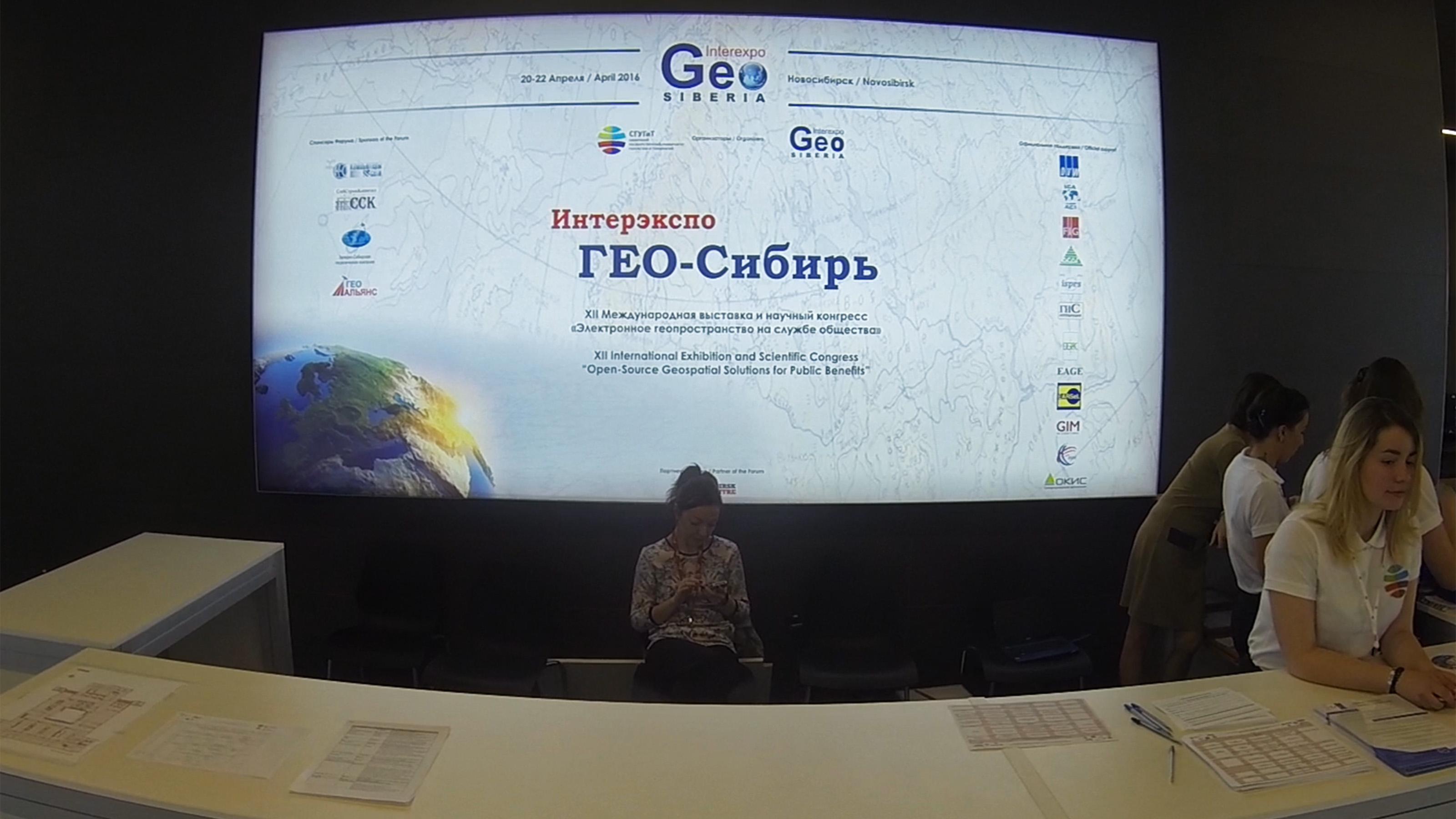 19 мая в Новосибирске стартует международный конгресс «Интерэкспо ГЕО-Сибирь 2021»