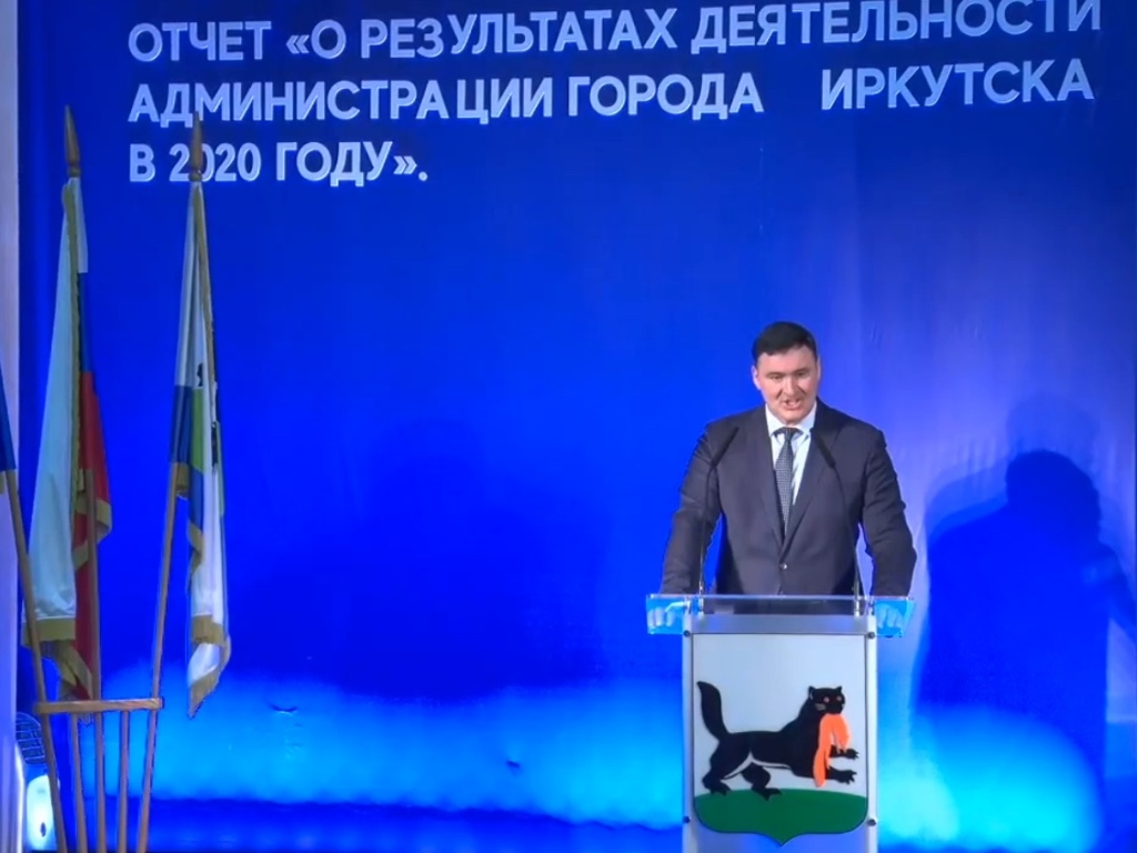 В 2021 году в Иркутске будут строить 6 социальных объектов